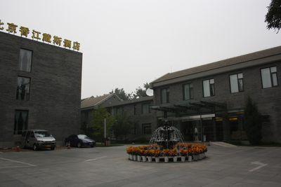 Hotel Days Inn Forbidden City