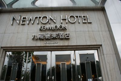 Hotel Newton Kowloon