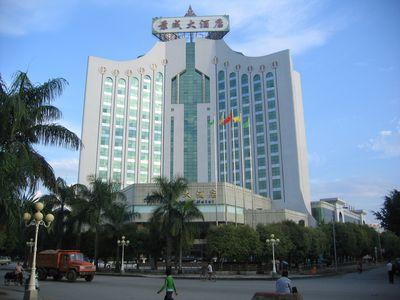 Hotel Jingcheng