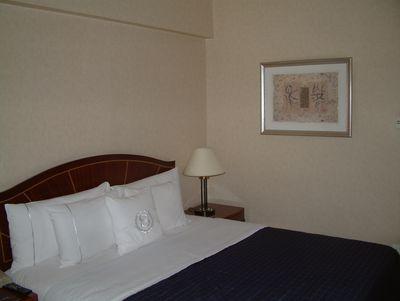 Hotel Sheraton Chengdu Lido