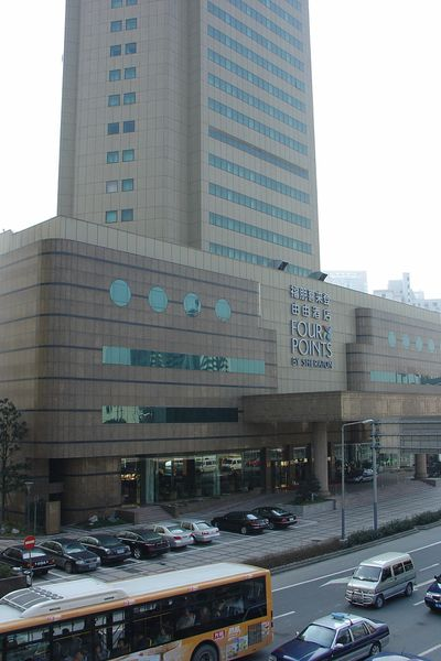 Hotel Four Points by Sheraton Shanghai Pudong