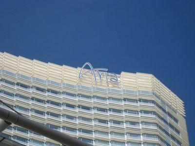 Hotel ARIA Resort & Casino at CityCenter