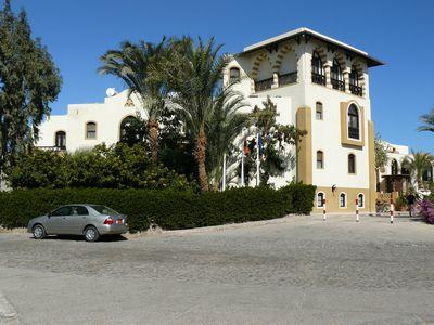 Hotel Dawar el Omda