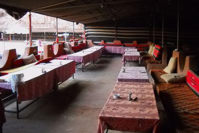 Camping Hillawi Campsite