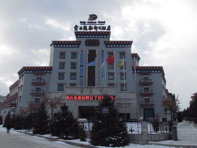 Hotel Holy Palace