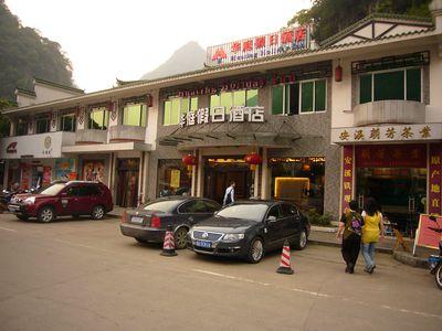 Hotel Huating Holiday Inn