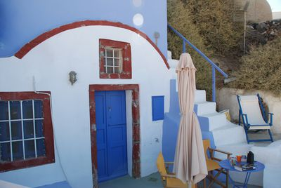 Vakantiehuis Traditional Cave Houses Oia
