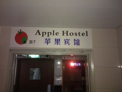 Hostel Apple