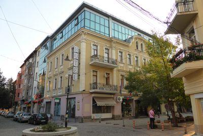Hotel Sveta Sofia