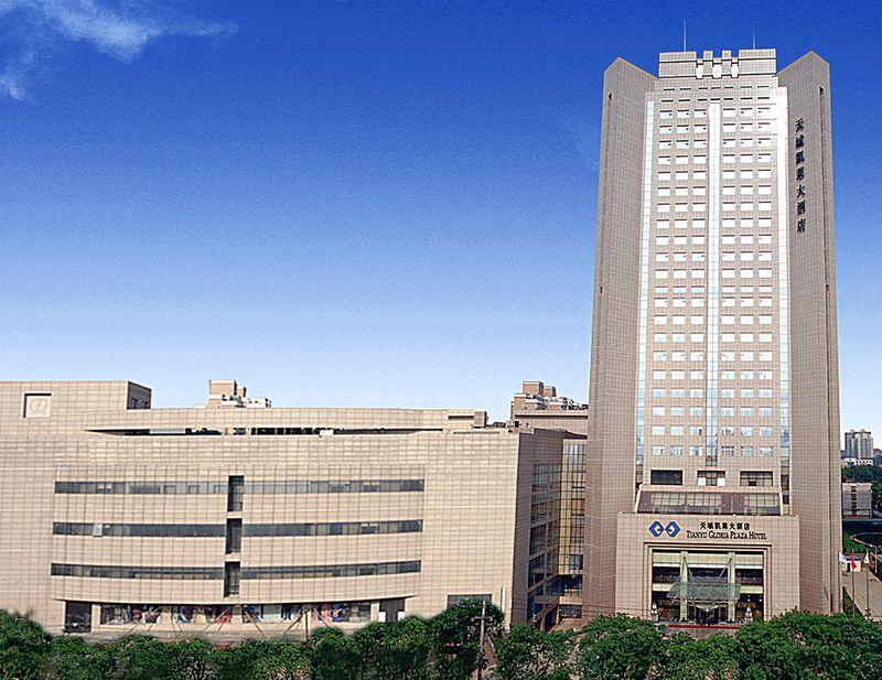 Hotel Tianyu Gloria Plaza