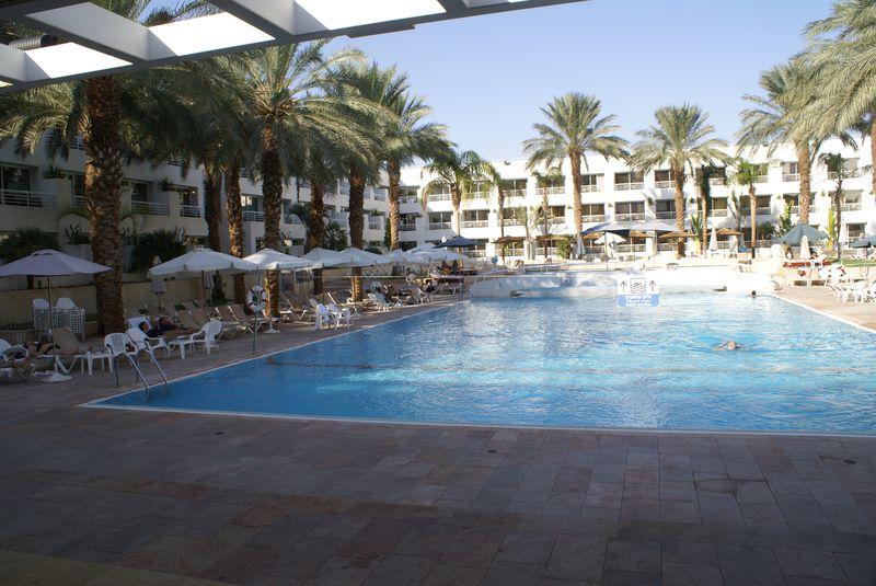 Hotel Leonardo Royal Resort Eilat