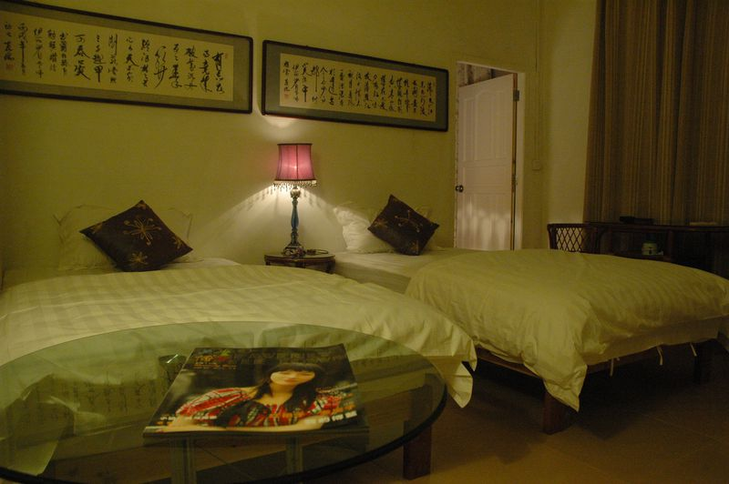 Bed and Breakfast Boao Inn