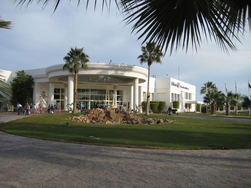 Hotel Hilton Waterfalls Resort