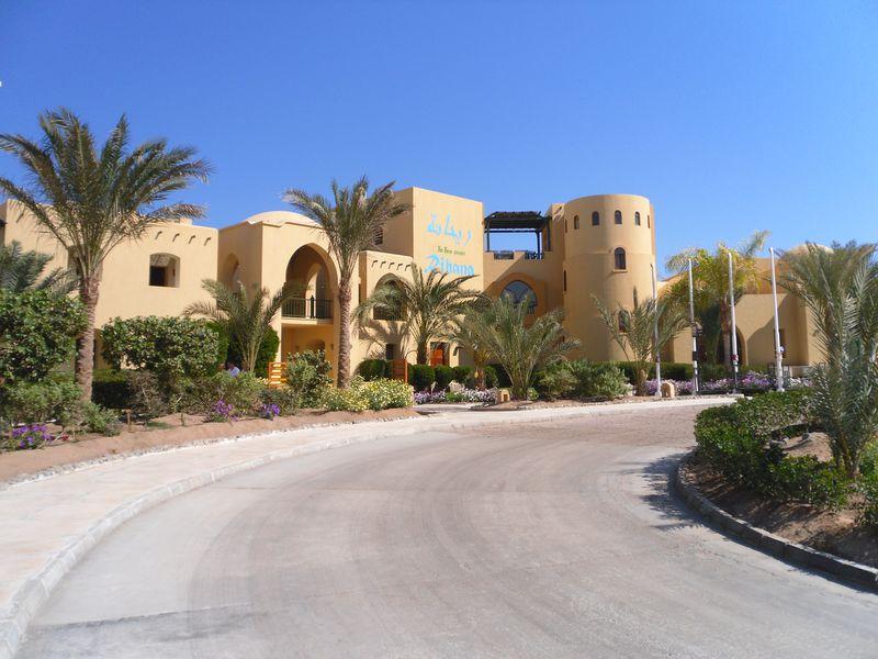 Hotel The Three Corners Rihana Resort