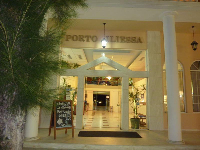 Aparthotel Porto Illessa