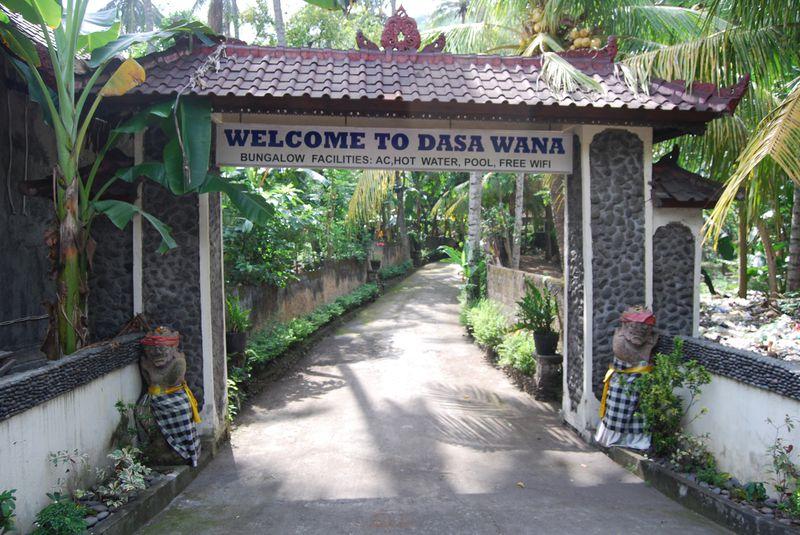 Hotel Dasa Wana Resort