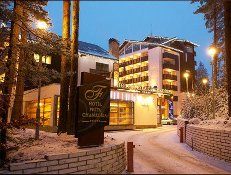 Hotel Chamkoria