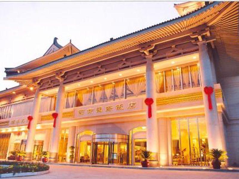 Hotel West Capital International