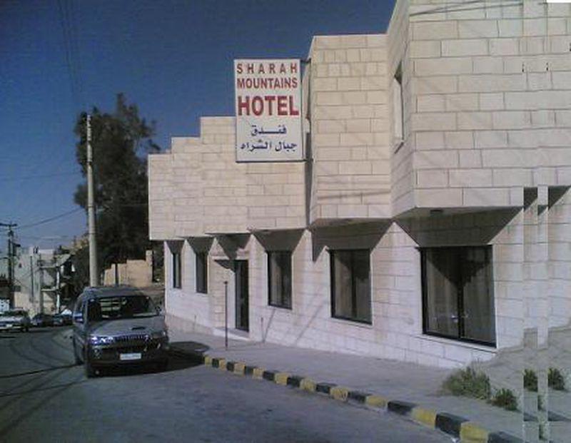 Hostel Shara Mountains Hostel