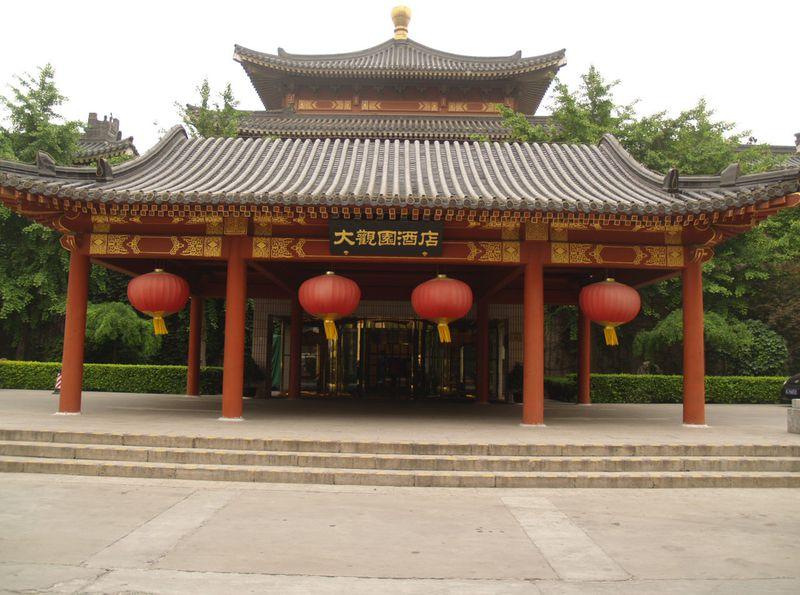 Hotel Grand View Garden