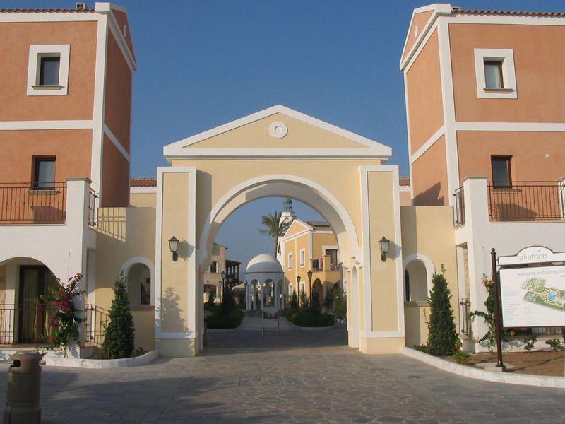Appartement Aliathon Village