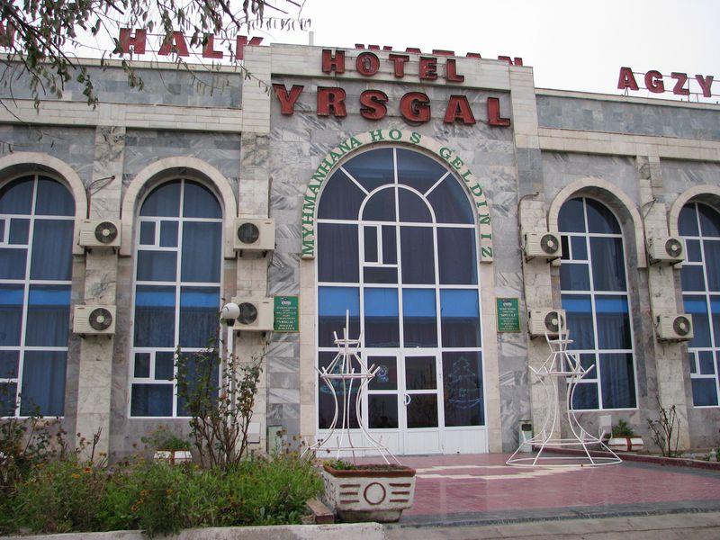 Hotel Yrsgal