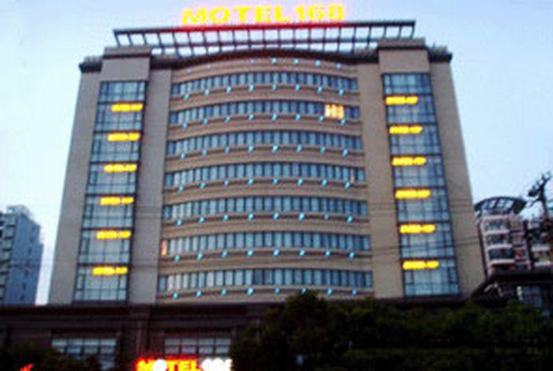 Hotel Motel 168 Tian Shan