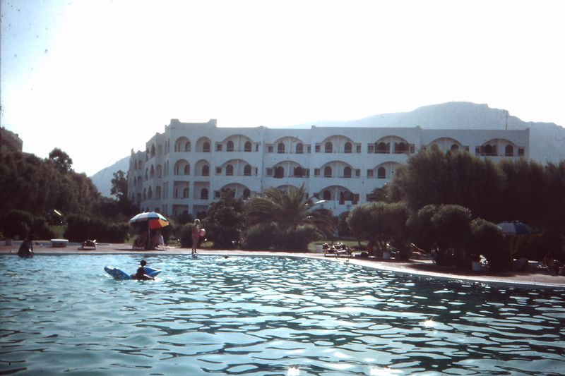 Hotel Atlantica Akti Zeus (Splashworld)