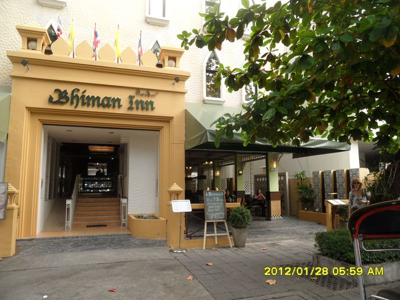 Hotel Bhiman Inn