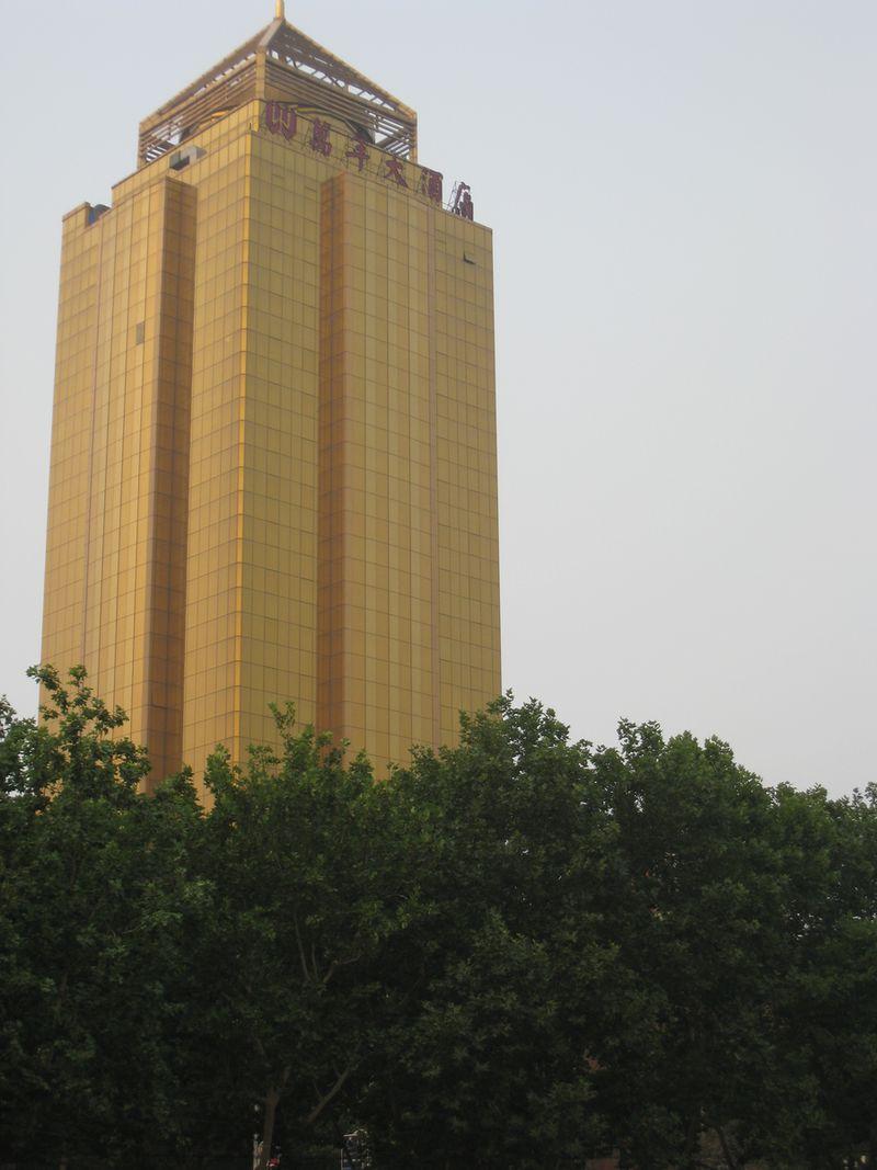 Hotel Xian Wannian